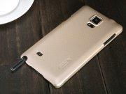 خرید اینترنتی قاب محافظ Samsung Galaxy Note 4 مارک Nillkin
