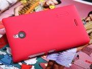 قیمت قاب محافظ Nokia X2 مارک Nillkin