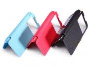 خرید کلی کیف چرمی HTC Desire 516 مارک Nillkin