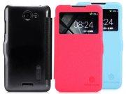 خرید عمده کیف چرمی HTC Desire 516 مارک Nillkin