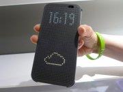 خرید کیف هوشمند HTC One E8 Dot View
