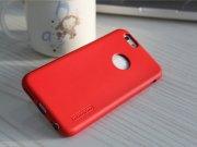 فروش قاب محافظ چرمی Apple iphone 6 مارک Nillkin