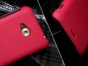 خرید آنلاین قاب محافظ HTC One XC مارک Nillkin