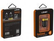خرید پستی شارژر فندکی 2.1 میلی آمپر LDNIO با یک پورت USB