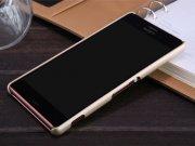 فروشگاه آنلاین قاب محافظ Sony Xperia Z3 مارک Nillkin