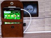 خرید آنلاین کیف نگهدارنده تلفن همراه و جای شارژر