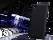 خرید کلی قاب محافظ Huawei Ascend G620 مارک Nillkin