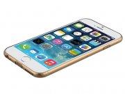 فروش آنلاین قاب محافظ Apple iphone 6 مارک Baseus
