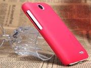 خرید پستی قاب محافظ HTC Desire 310 مارک Nillkin