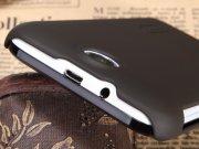 قیمت قاب محافظ HTC Desire 310 مارک Nillkin