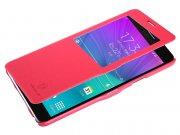خرید اینترنتی کیف چرمی Samsung Galaxy Note 4 مارک Nillkin