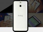 خرید اینترنتی قاب شیشه ای HTC One E8 مارک Rock