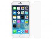 خرید اینترنتی محافظ صفحه نمایش شیشه ای Apple iphone 6 Plus مارک Baseus