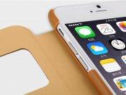 فروشگاه آنلاین کیف چرمی Apple iphone 6 Plus مارک Baseus