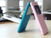 خرید عمده کیف چرمی Apple iphone 6 Plus مارک Rock
