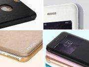 فروش اینترنتی کیف چرمی Apple iphone 6 Plus مارک Rock
