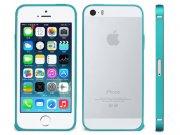 فروش عمده بامپر آلومینیومی Apple iphone 5