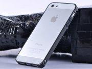 خرید اینترنتی بامپر آلومینیومی Apple iphone 5
