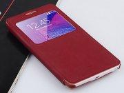 فروش فوق العاده کیف چرمی Samsung Galaxy Note 4 مارک Baseus