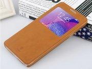 خرید کلی کیف چرمی Samsung Galaxy Note 4 مارک Baseus