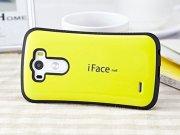 قیمت قاب محافظ LG G3 مارک iFace