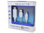 خرید پستی کابل MHL مخصوص گوشی های سامسونگ