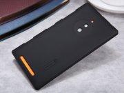 خرید کلی قاب محافظ Nokia Lumia 830 مارک Nillkin