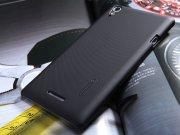 خرید پستی قاب محافظ Sony Xperia T3 مارک Nillkin