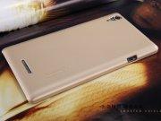 قیمت قاب محافظ Sony Xperia T3 مارک Nillkin