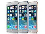 خرید اینترنتی بامپر آلومینیومی Apple iphone 6 Pluse مارک G-Case