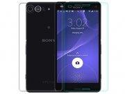خرید اینترنتی محافظ صفحه نمایش شیشه ای Sony Xperia Z3 مارک Nillkin