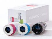 فروش لنز گوشی موبایل Telephoto Lens 8X