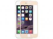 خرید عمده محافظ صفحه نمایش شیشه ای Apple iphone 6 مارک Baseus