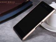 فروشگاه آنلاین قاب محافظ Sony Xperia E3 مارک Nillkin