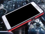خرید اینترنتی بامپر ژله ای Samsung Galaxy A5 مارک Nillkin