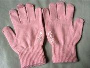 فروشگاه آنلاین دستکش مخصوص گوشی های لمسی iGlove
