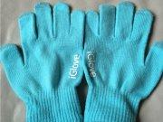 فروش عمده دستکش مخصوص گوشی های لمسی iGlove