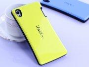 خرید اینترنتی قاب محافظ Sony Xperia Z3 مارک iFace