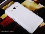 فروش عمده قاب محافظ Samsung Galaxy Core 2 مارک Nillkin