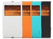 خرید عمده کیف Sony Xperia Z Ultra مارک Rock