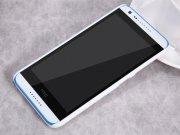 قاب محافظ HTC Desire 820 Mini