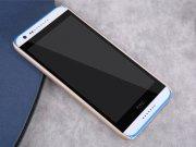 فروشگاه آنلاین قاب محافظ HTC Desire 820 Mini مارک Nillkin