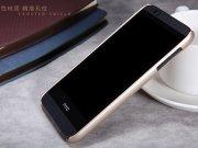 خرید آنللاین قاب محافظ HTC Desire 510 مارک Nillkin