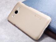 خرید پستی قاب محافظ Samsung Galaxy Core Prime مارک Nillkin
