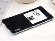 کیف چرمی Sony Xperia C3