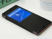 کیف چرمی مدل01 Sony Xperia Z3