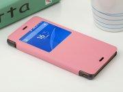خرید پستی کیف چرمی مدل01 Sony Xperia Z3 مارک Baseus
