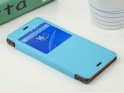 خرید آنلاین کیف چرمی مدل01 Sony Xperia Z3 مارک Baseus