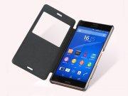 فروشگاه اینترنتی کیف چرمی مدل01 Sony Xperia Z3 مارک Baseus