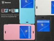 فروش عمده کیف چرمی مدل01 Sony Xperia Z3 مارک Baseus